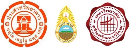 pwk_logo-horz