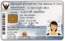 idcard01