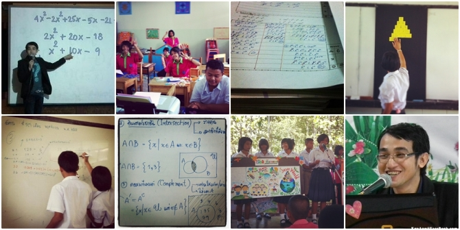 Teacherdiary