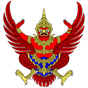 garuda-mat-or-th